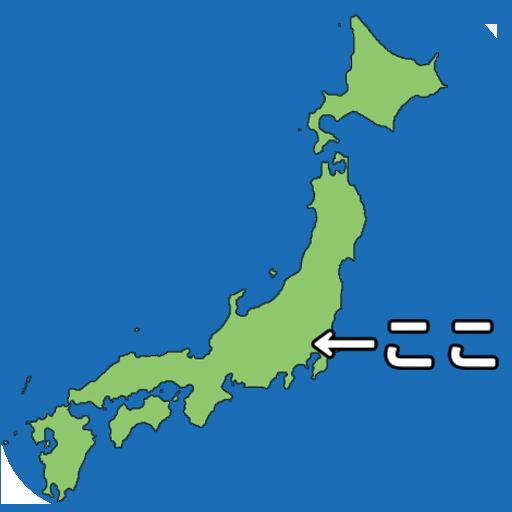 ←ここ地図 LOGO-APP點子