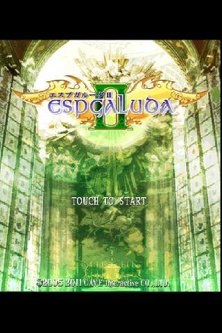 ESPGALUDAⅡ - screenshot