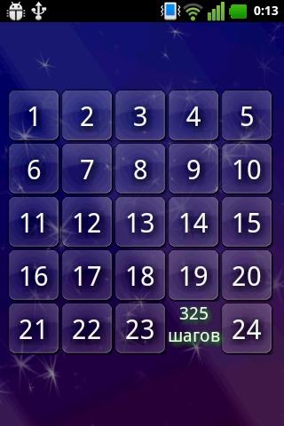 【免費解謎App】Пятнашки-APP點子
