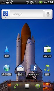 Android 2.3 Launcher (Home) - screenshot thumbnail