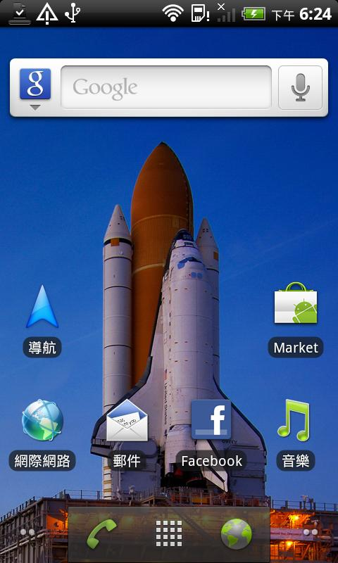 Android 2.3 Launcher (Home) - screenshot