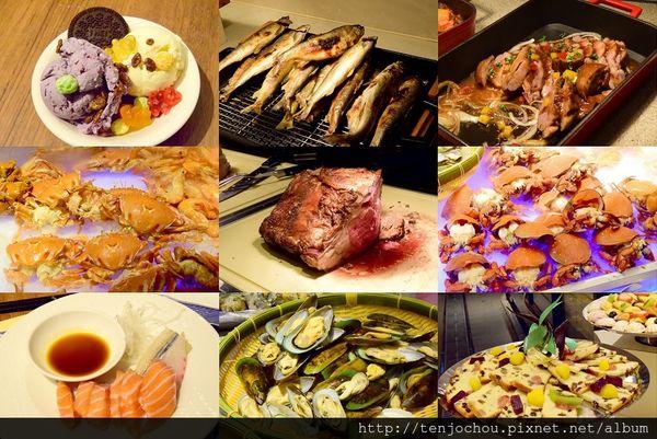 台茂 漢來海港餐廳百匯吃到飽 十大搶食攻略 buffett吃到飽 海鮮吃到飽 牛排吃到飽