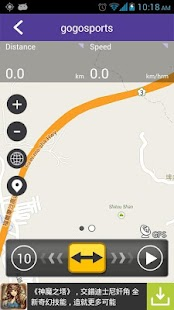 gogosports- screenshot thumbnail