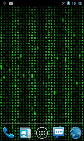 Digital Matrix Live Wallpaper 103 Screenshot 410551