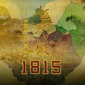Tangram 1815