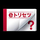 SC-02F 取扱説明書 icon