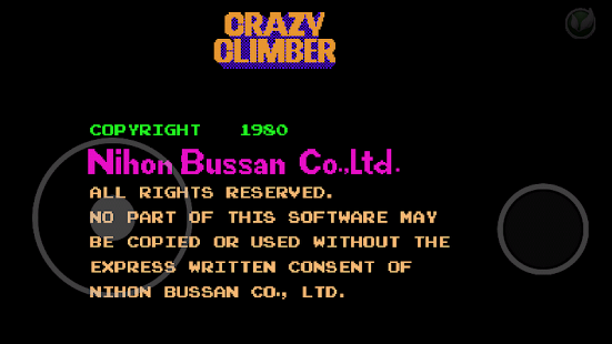 Crazy Climber- screenshot thumbnail