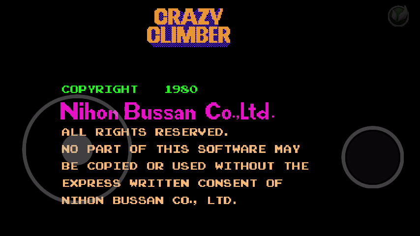 Crazy Climber- screenshot