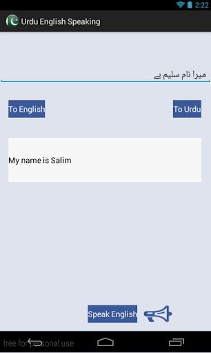 Urdu English Speaking