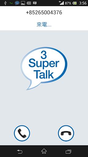 玩免費社交APP 下載3 Super Talk app不用錢 硬是要APP