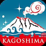 Yokoso! KAGOSHIMA TRAVEL GUIDE