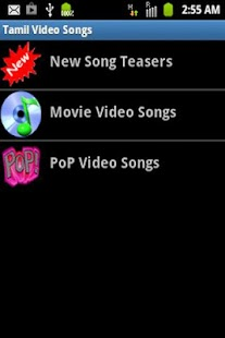 Tamil Video Songs(HD) - screenshot thumbnail