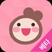 엄마의 지혜 : 유아동쇼핑 & 임신,출산,육아정보 앱