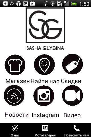 Sasha Glybina