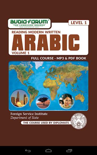 FSI Arabic 2 Audio-Forum