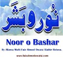 Noor o Bashar icon