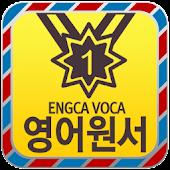 EngcaVoca EnglishBook1