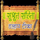 Sushrut Samhita - Dalhan Teeka