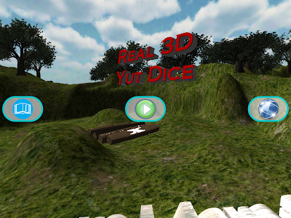 Real 3D Yut Dice- screenshot thumbnail
