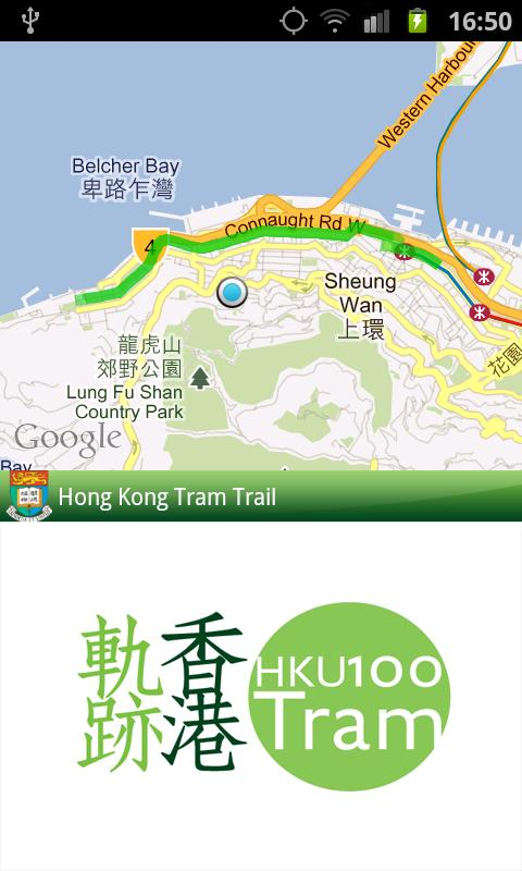 HK Tram Trail - screenshot