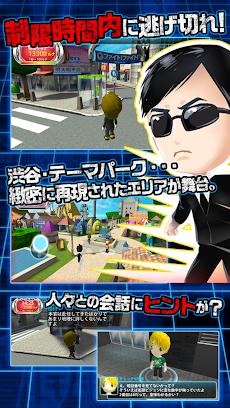 Run for Money 逃走中のおすすめ画像3