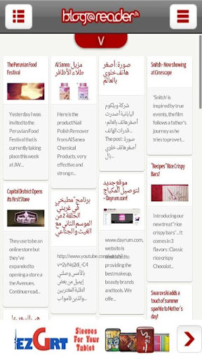 Biochemistry Dictionary - Android Apps on Google Play
