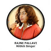 Maithili Song by Rajni pallavi