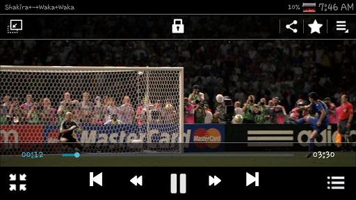 SR Player Video Player