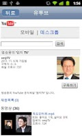 Screenshot of 엄승용