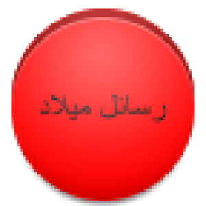 Gogole.com Android App