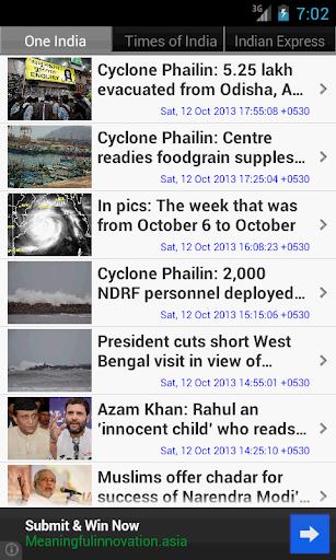 無料新闻Appのインドのニュース|記事Game