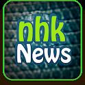 Japanese News icon