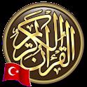 Al Quran (Turkish) Al Sudais