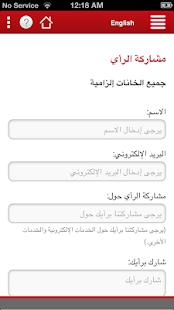 RAKPay screenshot