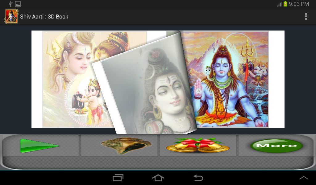 Shiv Aarti : 3D Book- screenshot