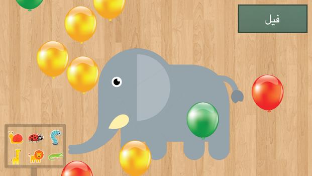 لعبة تركيب الحيوانات للأطفال