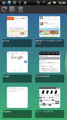 Web クリッパー +