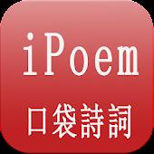 iPoem