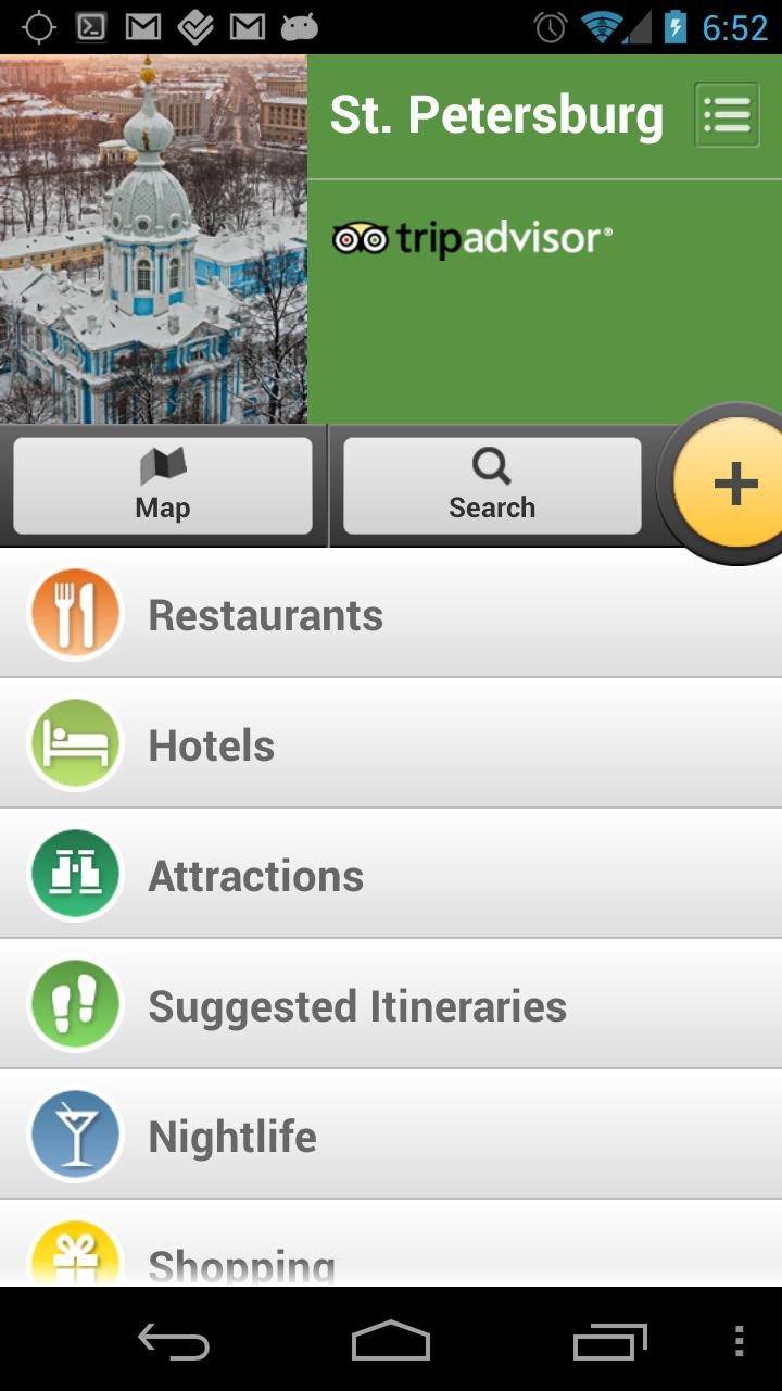 St Petersburg City Guide screenshot #1