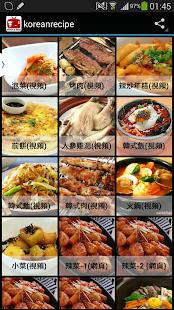 韓國料理 怎麼做 韓式菜
