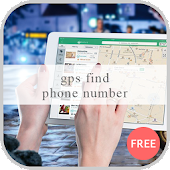Track Lost Phone Guide