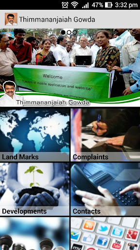 Thimmananjaiah Gowda