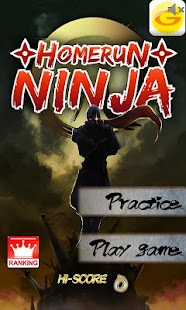 Homerun Ninja - screenshot thumbnail