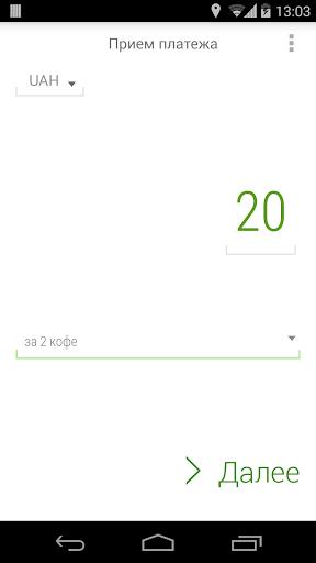 玩財經App|iPay免費|APP試玩