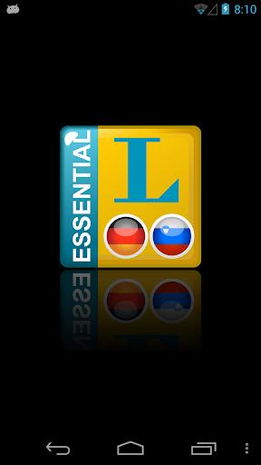 Essential Slowenisch