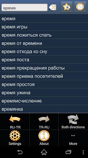 Russian Turkish dictionary +