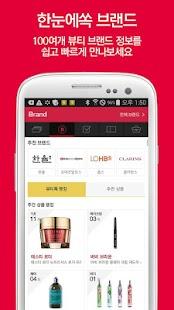 뷰티톡 for Kakao - 뷰티,매거진,화장품 - screenshot thumbnail