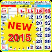 "Calendar 2015 ""Malaysia"""