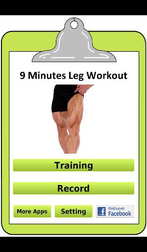 9 分鐘腿 + 臀部鍛煉