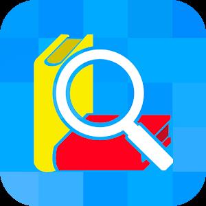 ... 無料OfficeSoft学習アプリ] | secroid
